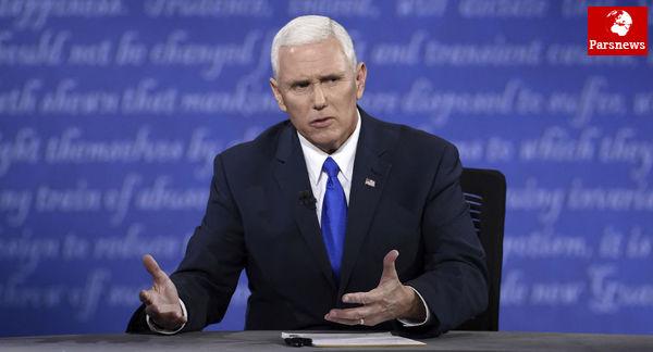 مایک پنس: فرمان مهاجرتی ترامپ چند روز دیگر صادر میشود